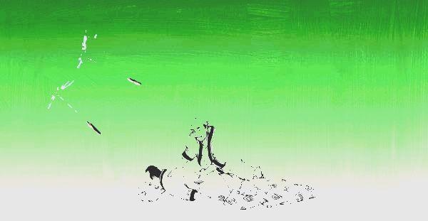 vert degradé+praricien